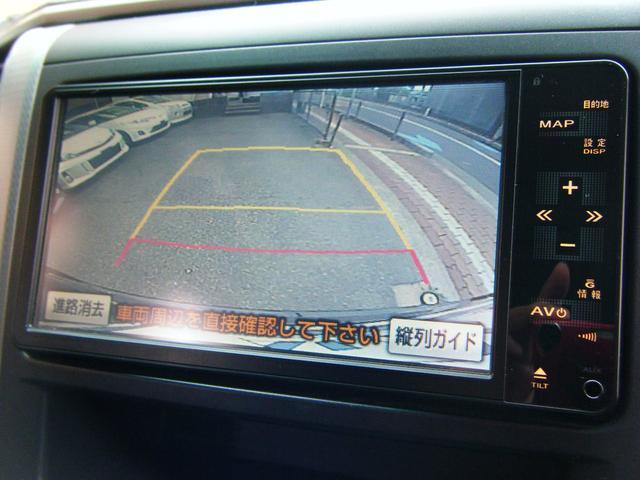 2.4Z プラチナセレクションII 純正HDDナビTV バックカメラ 後席モニター 両側自動ドア 純正アルミ オートライト キセノン スマートキー コンビハンドル パワーバックドア タイミングチェーン  7人乗 ETC 1オーナー(42枚目)