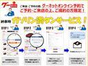 アエラス プレミアムエディション HDDナビ 両側自動ETC(3枚目)