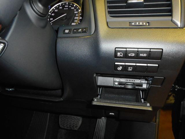 RX450h バージョンL 黒革 パノラマSR 三眼LED(21枚目)