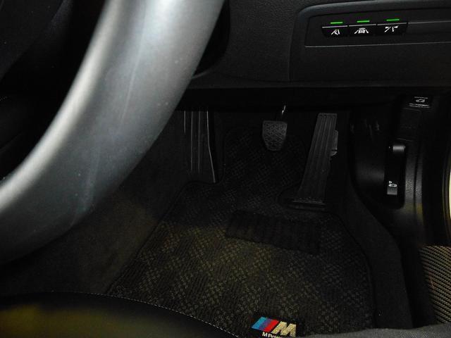 M4クーペ DCT 黒革シート ドライビングアシスト カーボンルーフ 純正ナビTV 前後モニタ PDC コンフォートアクセス アイドリングストップ 純19inAW 記録簿(23枚目)