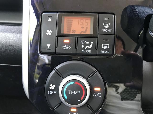 禁煙ワンオーナで内装外装の状態は大変綺麗です。装備も地デジナビ・バックモニター・スマートアシスト・LEDヘッドランプ・両側パワースライドドア・プラズマクラスター・車検令和5年2月ETC15インチアルミ