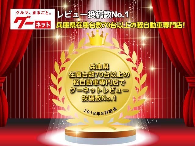 FX タイミングチェーン車 純正キーレス付 ベンチシート(30枚目)