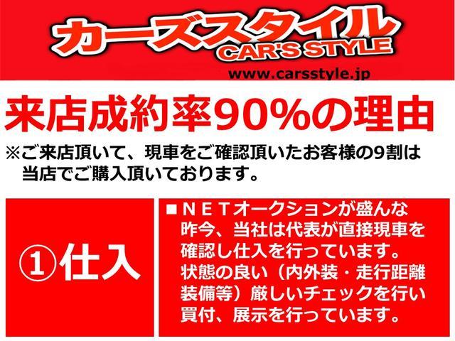 カスタムスタイルX 保証付き スマートキー付き エアロ(3枚目)