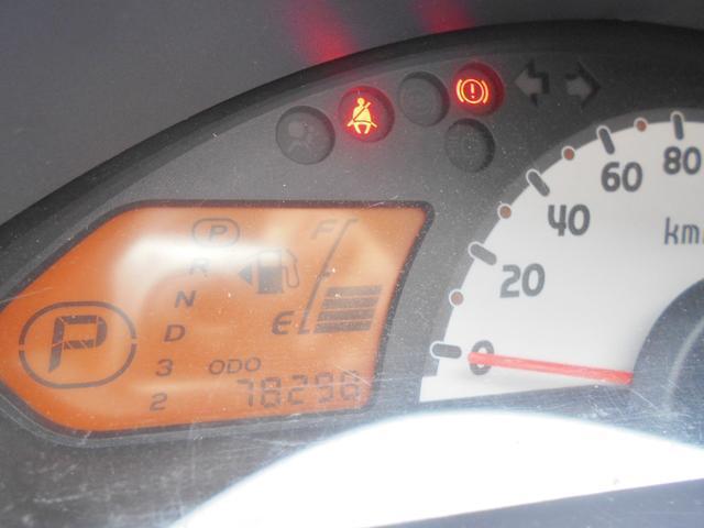 G 保証付き ETC付き車輛 ベンチシート車(10枚目)