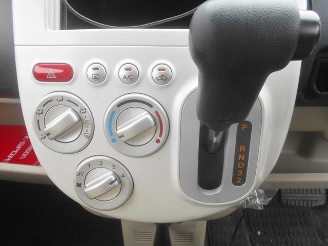 G 保証付き ETC付き車輛 ベンチシート車(15枚目)