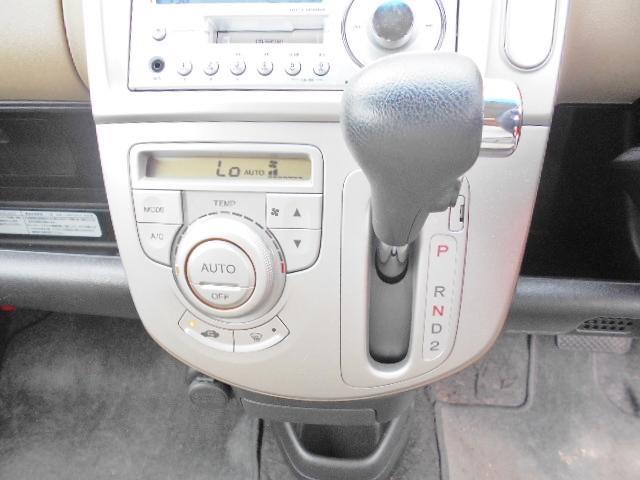 「ホンダ」「ライフ」「コンパクトカー」「兵庫県」の中古車14