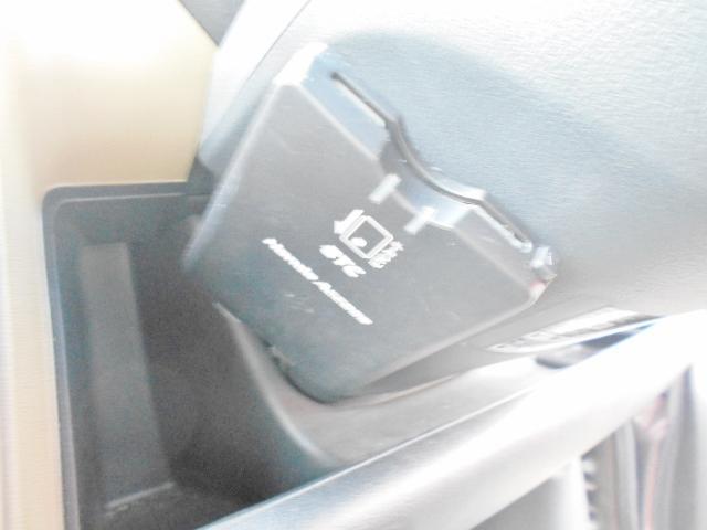 「ホンダ」「ライフ」「コンパクトカー」「兵庫県」の中古車34