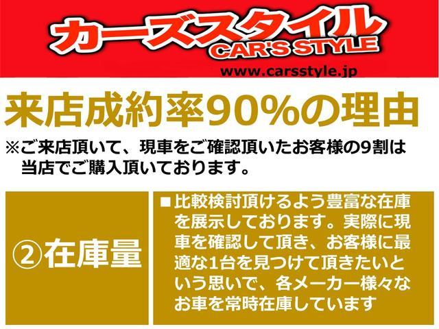 「ホンダ」「ライフ」「コンパクトカー」「兵庫県」の中古車4