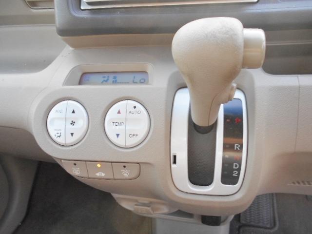 パステル 保証付き HDDナビ 電動格納ミラー ベンチシート インパネシフト(14枚目)