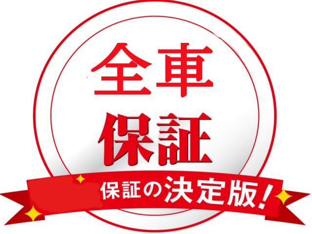 カスタムi 修復歴無し 保証付き キーレス付き ETC装備車 インパネシフトAT(2枚目)