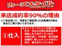 スズキ エブリイ PC HDDナビTV タイミングチェーン車 純正キーレス付