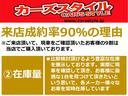 ファインスペシャル 修復歴無し 保証付き 純正キーレス(4枚目)