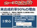 ファインスペシャル 修復歴無し 保証付き 純正キーレス(5枚目)