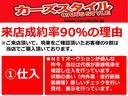 カスタムi 修復歴無し 保証付き キーレス付き ETC装備車 インパネシフトAT(3枚目)