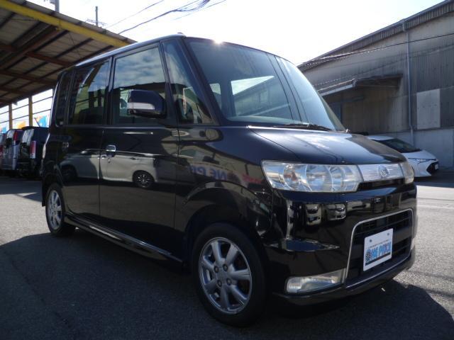 堺で格安中古車お探しなら、カーショップワンプライスへ!軽・コンパクト・ミニバン・1BOX多彩な在庫車揃ってます!在庫確認もお気軽にお電話ください♪