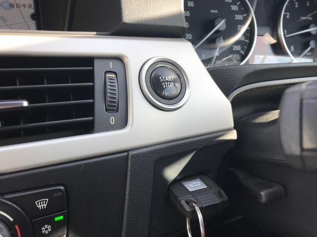 「BMW」「BMW」「セダン」「大阪府」の中古車22