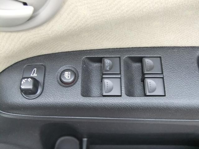 「ホンダ」「ライフ」「コンパクトカー」「大阪府」の中古車16