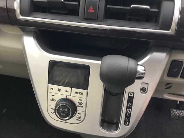 「ダイハツ」「キャスト」「コンパクトカー」「兵庫県」の中古車11