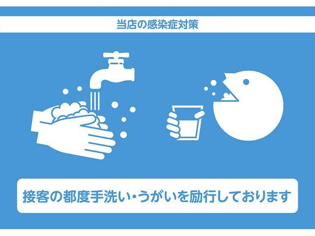感染対策として、接客の都度手洗い・うがいを励行しています。