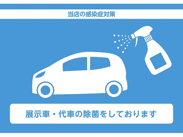 感染対策として、試乗車・展示車・代車の除菌をしています。