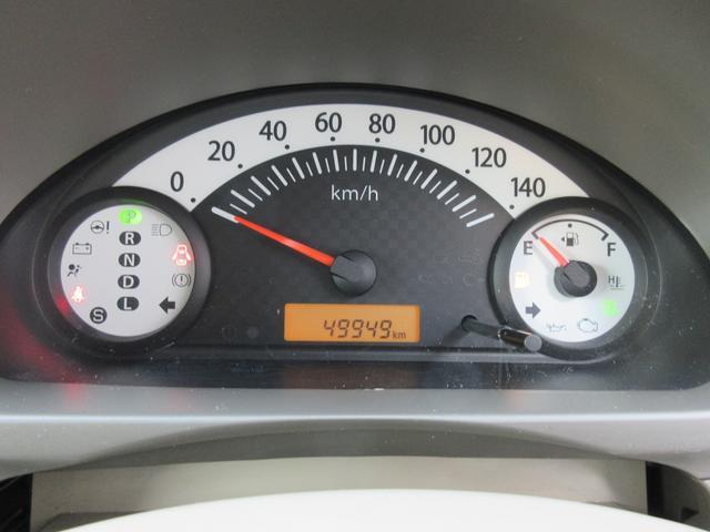 スズキ アルト X・上級グレード・スマートキー・SDナビ・1年保証