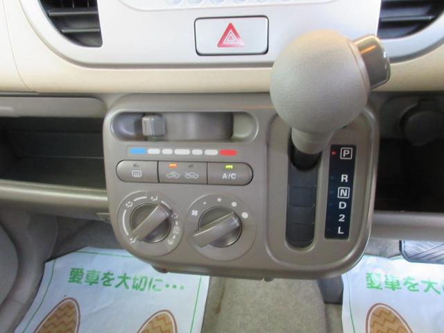 「スズキ」「MRワゴン」「コンパクトカー」「奈良県」の中古車17