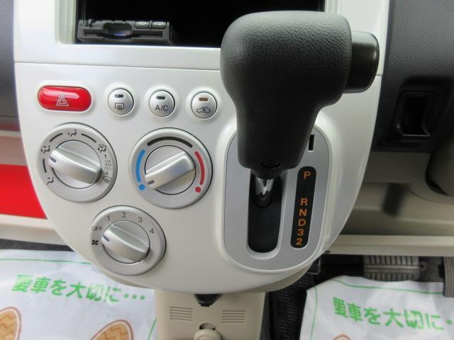「三菱」「eKワゴン」「コンパクトカー」「奈良県」の中古車11