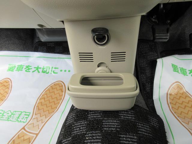 「三菱」「eKワゴン」「コンパクトカー」「奈良県」の中古車14