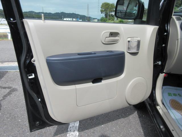 「三菱」「eKワゴン」「コンパクトカー」「奈良県」の中古車26