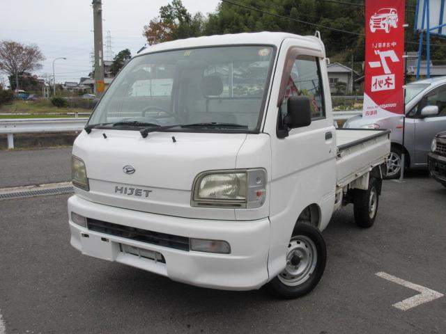 「ダイハツ」「ハイゼットトラック」「トラック」「奈良県」の中古車37