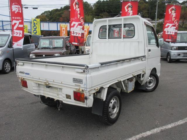 「ダイハツ」「ハイゼットトラック」「トラック」「奈良県」の中古車42