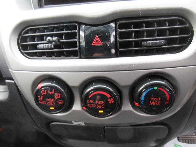「三菱」「アイミーブ」「コンパクトカー」「奈良県」の中古車25