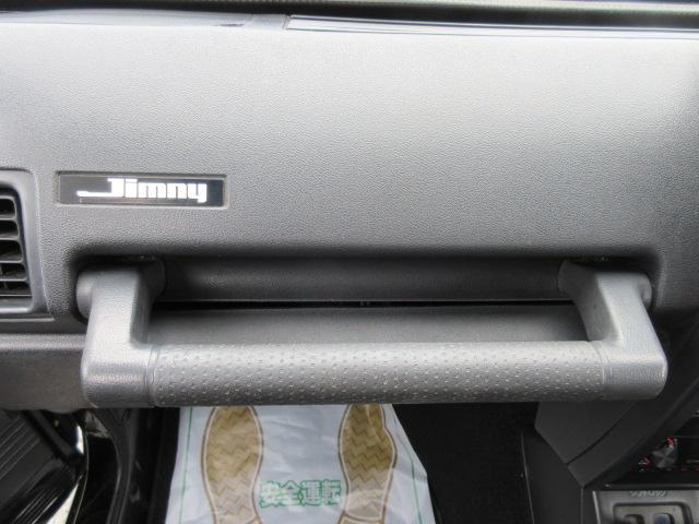 4WD リフトアップ(社外シャックル) 社外ショック 社外マフラー 社外前後バンパー ステンレスタンクガード momoハンドル(20枚目)