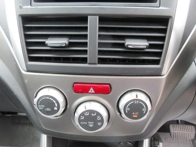 2.0X 4WD 法人ワンオーナー キーレス ルーフキャリア トラクションコントロール(8枚目)
