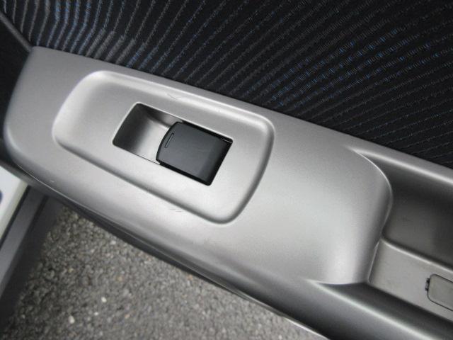 2.0X 4WD 法人ワンオーナー キーレス ルーフキャリア トラクションコントロール(31枚目)