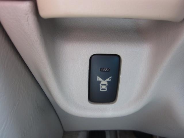 「トヨタ」「プログレ」「セダン」「奈良県」の中古車21