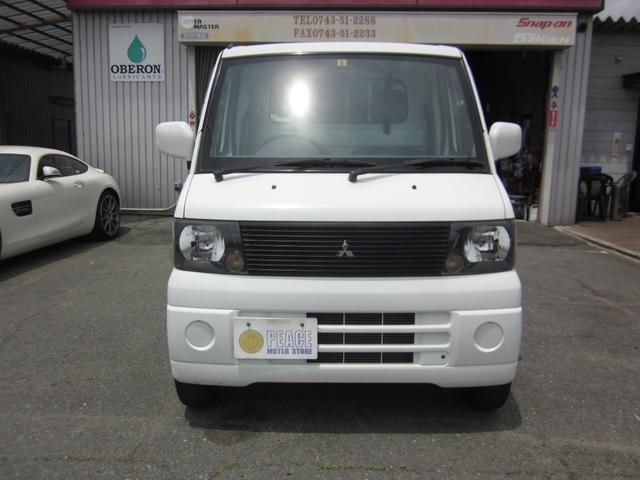 「三菱」「ミニキャブトラック」「トラック」「奈良県」の中古車2