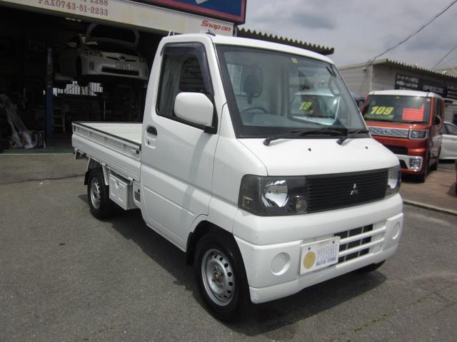 「三菱」「ミニキャブトラック」「トラック」「奈良県」の中古車6