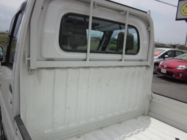「三菱」「ミニキャブトラック」「トラック」「奈良県」の中古車18