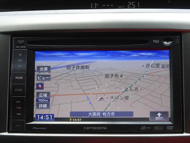 1.5i メモリーナビ バックカメラ ETC MTモード(15枚目)