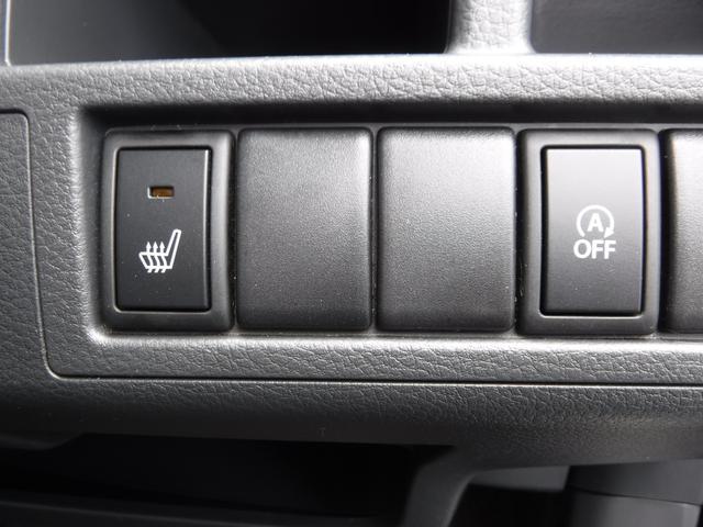 FXリミテッド 4WD Mナビ スマートキー 電動電格ミラー(20枚目)