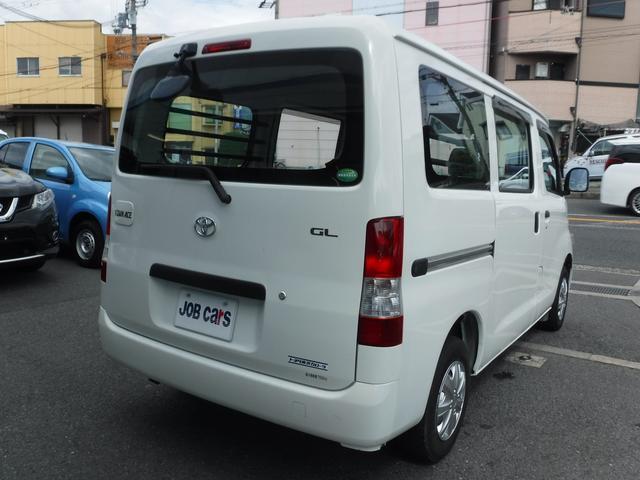 「トヨタ」「タウンエースバン」「その他」「大阪府」の中古車5
