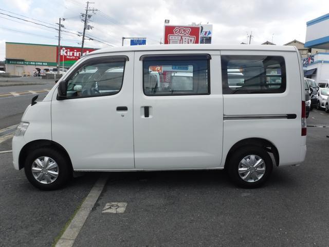 「トヨタ」「タウンエースバン」「その他」「大阪府」の中古車8