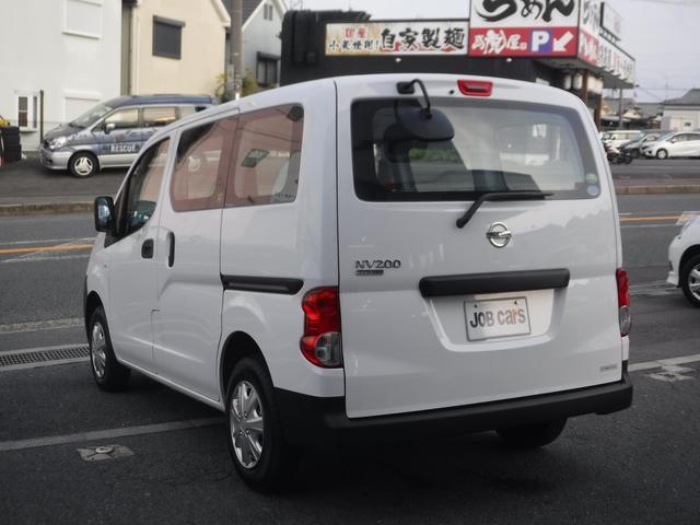 全国、沖縄から北海道までご納車可能です!!ご遠方のお客様もお気軽にお問合せください。ホームページ http://www.jobcars.jp  TEL 072-852-8500