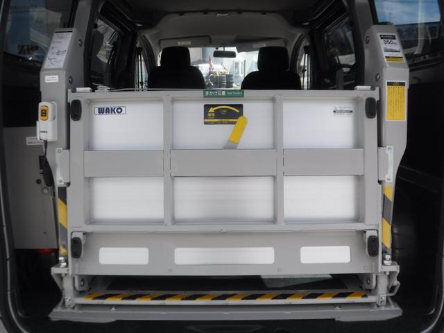 GX 5人 低床 Mナビ Bカメラ ETC リフト300kg(10枚目)