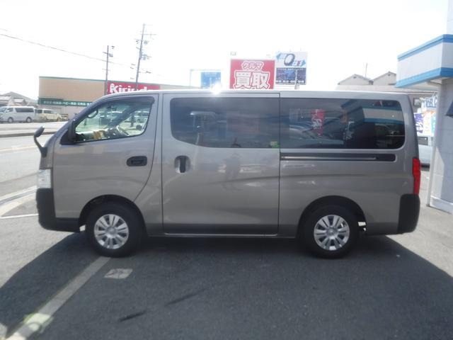 「日産」「NV350キャラバン」「その他」「大阪府」の中古車8
