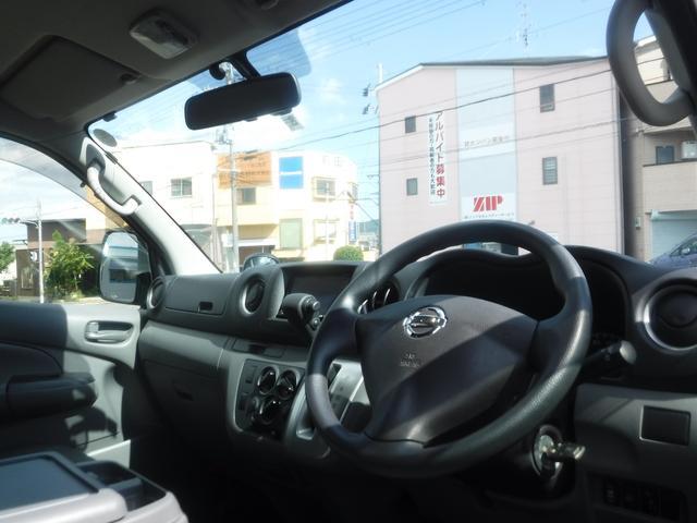 「日産」「NV350キャラバン」「その他」「大阪府」の中古車9