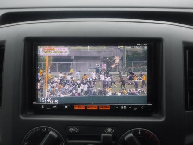 プレミアムGX 5D 5人乗 Mナビ ETC スマートキー(18枚目)