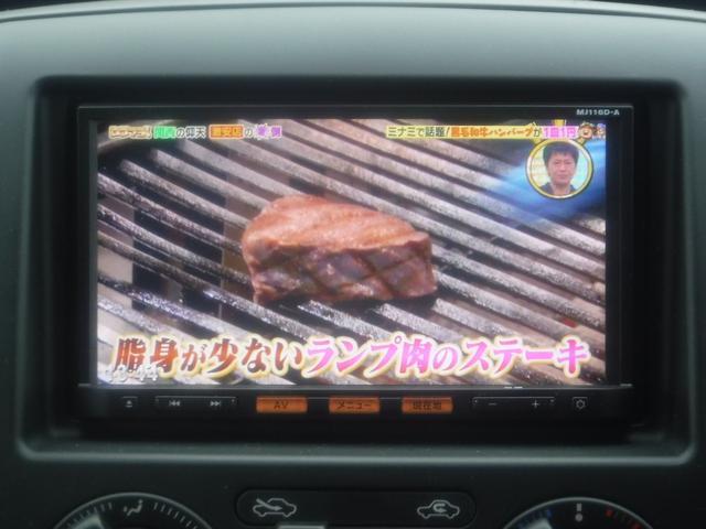 1.6DX 2人乗 5D Mナビ フルセグ ETC キーレス(18枚目)