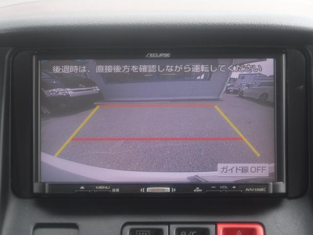 5Dバン1.5DX 4WD 5人乗 Mナビ ETC Bカメラ(18枚目)